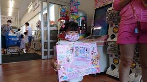 太田市 塗装屋さん ブログ