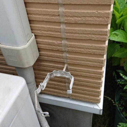 太田市 コーキング補修 リフォーム補助金